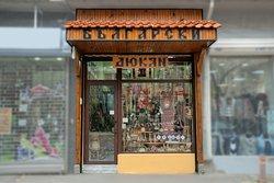 Bulgarian Shop