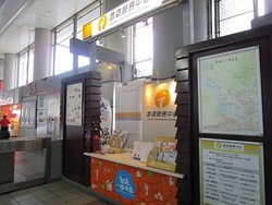 MRT Beitou Station Visitor Center