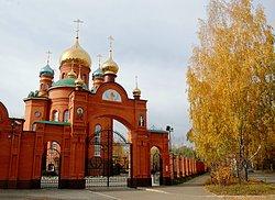 Church of St. Seraphim of Sarov