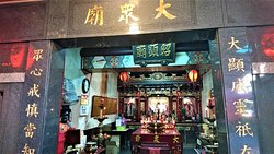 Monga Dizang Temple