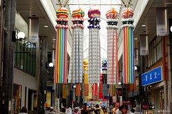 Kami Kawabata Shopping Street