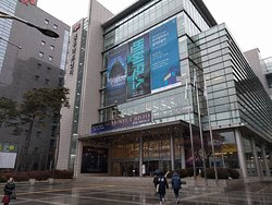 Chungmu Arts Center