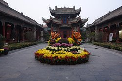 Prime Minister Temple, Kaifeng