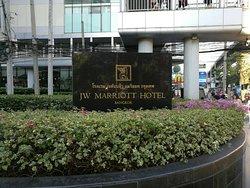 何の不満も無い高級ホテル