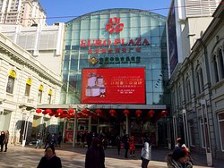 Jinan international Shopping Plaza