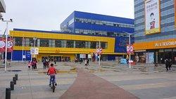 Ouzoucheng Mall
