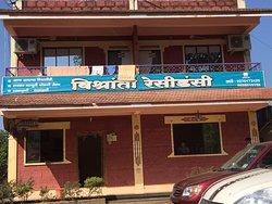 Vishranti Residency