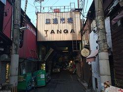 Tanga Ichiba