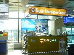 Daegu Airport Tourist Information Center