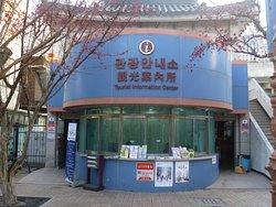 Yangnyeongsi Tourist Information Center