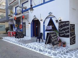 Esperos Ichtis Fish Tavern