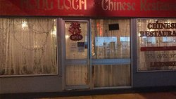 Hong Loch Chinese Restaurant