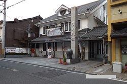 Yumechiyokan