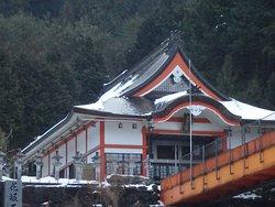 Hanasaka Fudoson