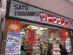 Sato Sample