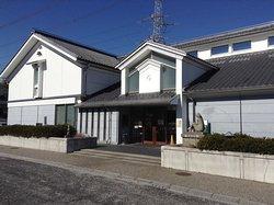 Higashiura Town Local History Museum