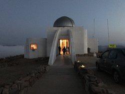 Observatorio Astronomico Collowara