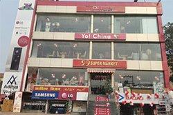 Yo China Restaurant