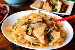 Bei Pu Hakka Flat Rice Noodles