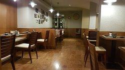 Restaurante Japones Howe