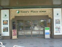 Time's Place Ujiyamada
