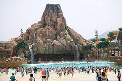 Lotte Water Park