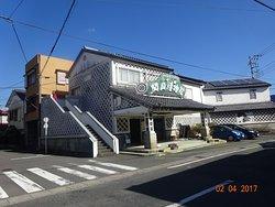 Shimoda Museum