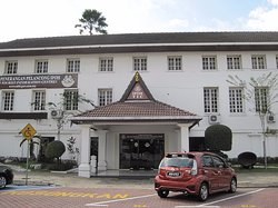 Ipoh Tourist Information Centre
