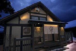 Japanese Dining Kyoto