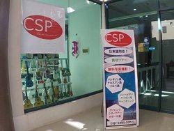 CSP-Cebu