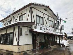 Tomikura Soba Main Store