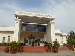 Kalpana Chawla Memorial Planetarium