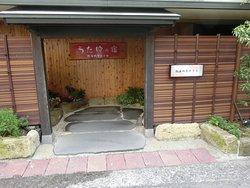 Utayu no Yado Atami Shiki Hotel