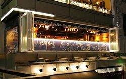 Kokonoi Japanese Restaurant