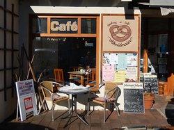Cafe-Konditorei-Baeckerei-Schmidmaier