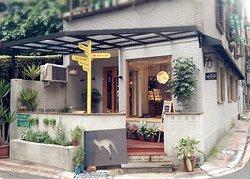 Aussie Cafe
