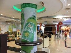 Pingtung Long Cyuan Tourism Beer Factory