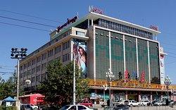 Ulaanbaatar Department Store