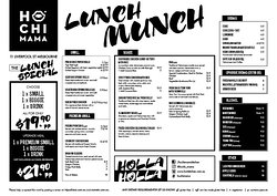 Our delicious NEW lunch menu. Available 12-3pm Mon - Fri.