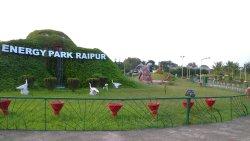 Urja Park