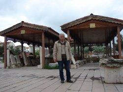 Sivas Arkeoloji Muzesi