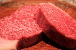 Steakhouse Sukizuki