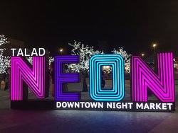 ‪The Neon Night Bazaar‬