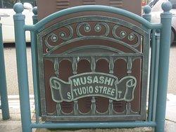 Musashi Studio Street
