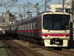 Keio Corporation