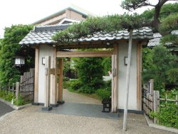 天然温泉 いこいの湯 多摩境店