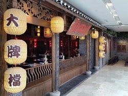 Nanjing Impressions (Deji Plaza)