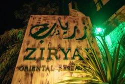 Watar Ziryab Restaurant