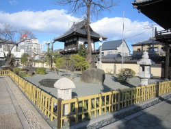 Rtyukaiin Temple