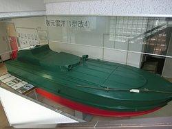 Kawatanacho Kyodo Museum
